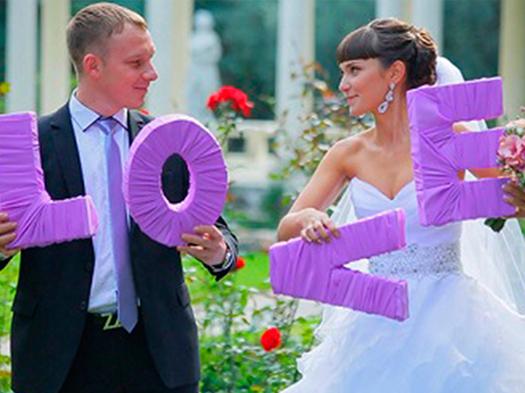 beforewedding